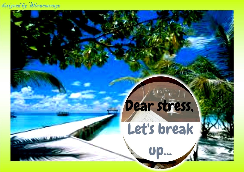 quote on stress designed by Shmamassage, massagesalon voor vrouwen